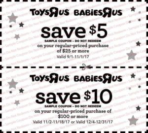 kidstuff coupon 1